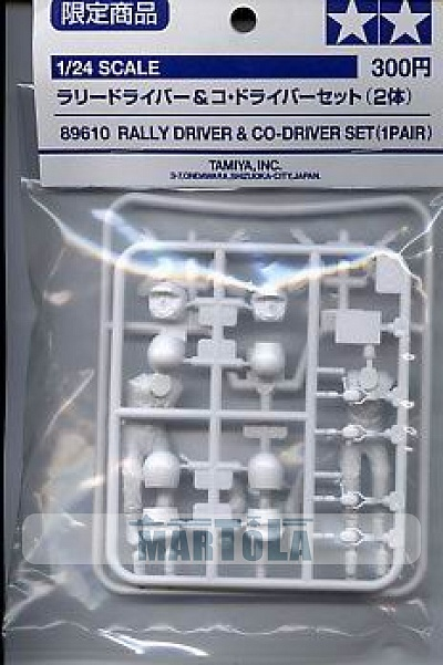 Tamiya 1/24 Rally Driver & Co-driver # 89610